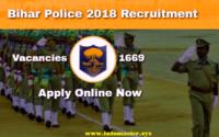bihar_police_recruitment