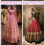 Punjabi Bridal Lehengas/Dress Designs