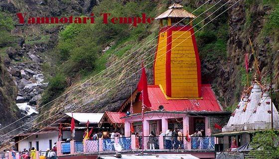 yamunotri-temple1