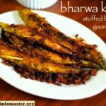bharwa-karela-recipe-stuffed-karela-recipe-stuffed-bitter-gourd-recipe