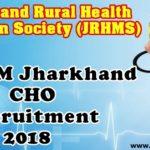 Jharkhand-CHO-Recruitment-2018