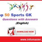 op 50 sports GK questions