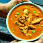 matar-mushroom-recipe-mutter-mushroom-mushroom-mutter-masala
