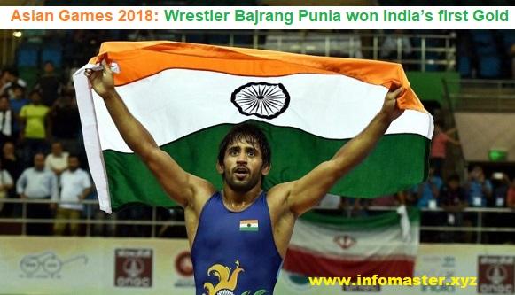 Asian Games 2018 - Wrestler Bajrang Punia won gold medal