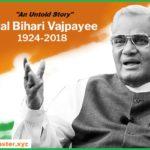 Atal Bihari Vajpayee Biography (1924-2018)