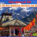 Uttrakhand Gk Question and Answer